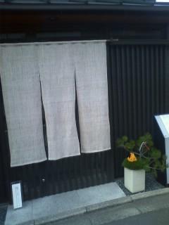 ミシュランガイド京都の一つ星の蕎麦屋