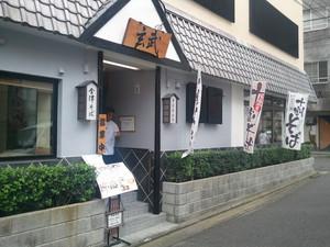 横須賀で会津蕎麦に出会えるお店