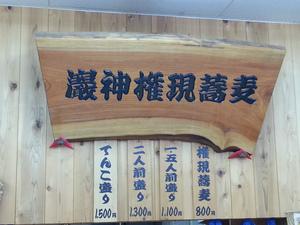 蕎麦生産者が営む、玄蕎麦を丸ごと挽いた山蕎麦の力強い味が魅力