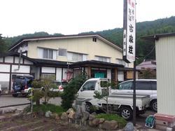 NHK連続テレビ小説「おひさま」所縁の 手打ちそば 古家荘