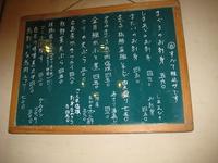 kadookanakasei01.JPG