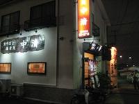 kadookanakasei02.JPG