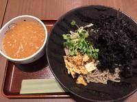 kagamiyosi.jpg