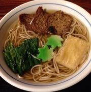 obataowari02.jpg