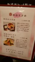 oharayabu03.png