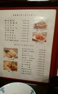 oharayabu04.jpg