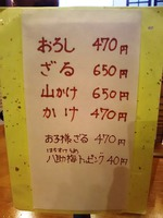 tagayasuke02.JPG
