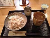 tagayasuke03.JPG
