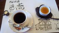 takamuyukyo04.jpg