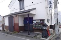 hasimotoya-iriguchi.jpg