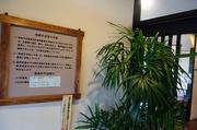 hasiohtaya3_kanban.jpg