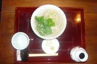 hirakinamu03.JPG