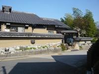 hirakitakeya01.JPG