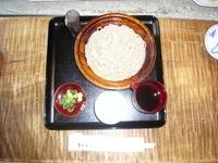 hirakitakeya02.JPG