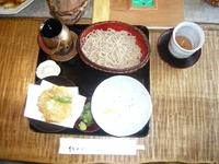 hirakitakeya03.JPG