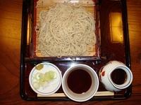 nakasunaba03.JPG