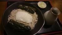 nisimugiya01.jpg