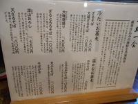 nomuuzura01.JPG