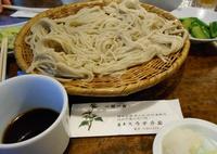 nomuuzura03.JPG