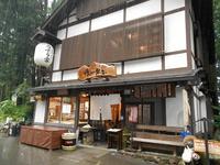 nomuuzura04.JPG
