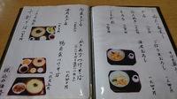 onisikissyo02.JPG