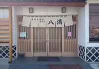 sakurayamizo03.JPG
