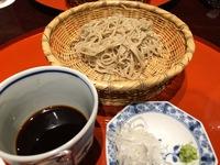 sanohukuichi_2.JPG