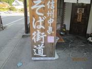 simazuhiru02.jpg