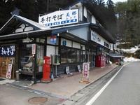 takamisato01.jpg