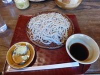 takamunamiyabu02.jpg