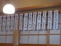 takamunamiyabu03.jpg