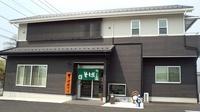 takamurakawa01.jpg