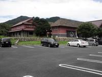 takeazumi01.JPG