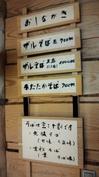 takematagi05.JPG