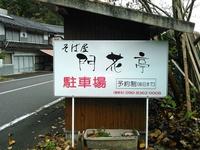 takemonka02.jpg