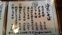 tanakakyouka01.JPG
