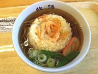 yoneihokuro03.JPG