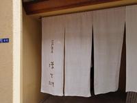 yosidahoso01.jpg