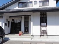 yosidahujiya.jpg