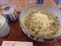 yosidahujiya2.jpg