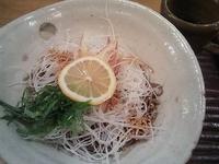 kimura imose05.jpg