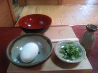 kimura tikuma05.jpg