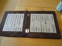 makiyosino03.jpg