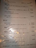 nakajima kawakami02.JPG