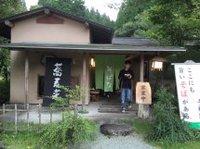 suzuki sobana01.jpg