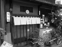 takamura sunaba01.jpg