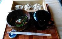 takamura torisuki02.jpg