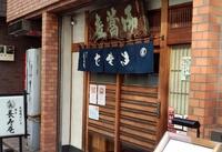 takamura tyoju01.jpg