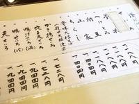 yamano muho02.JPG