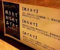 yamano satake03.JPG